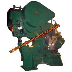 NG5222 cutting machine