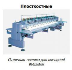Plane embroidery machines industrial