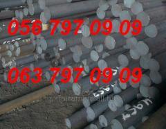 Трубна заготовка 130 мм ст.20, ст.35, ст.45.