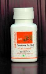 Capsules Q-10 Coenzyme (Ubikhinon), possesses the