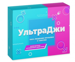 UltraJ - exciting capsules for women