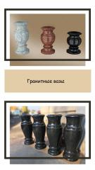 Flower containers for monuments