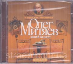 CD диск. Олег Митяев – Олег Митяев в гостях у