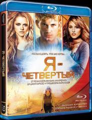 Blue-ray фильм: Я – Четвертый (Blu-Ray) США (2011)