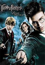 DVD-диск Гарри Поттер и Орден Феникса (Д.Рэдклифф)