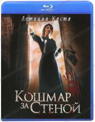 Blue-ray фильм: Кошмар за стеной (Blu-Ray) Франция