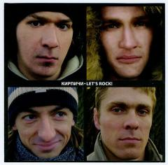 CD-Диск. Кирпичи – Let's Rock!