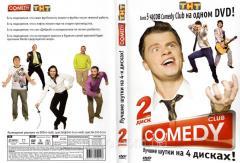 DVD-диск Comedy Club. Лучшие шутки на 4 дисках.