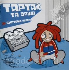 Музыкальный CD-диск. Тартак Та Various – Система