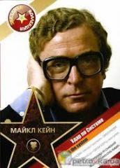 DVD-фильм Удар по системе (М.Кейн) (1990)