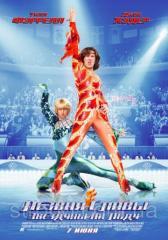 DVD-диск Лезвия славы: Звездуны на льду