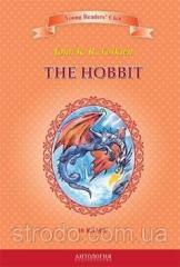 Книга The Hobbit. Автор - Толкин Дж. Р.Р.