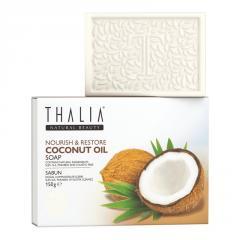 Натуральное Мыло Thalia Coconut oil с кокосовым маслом, 150 г
