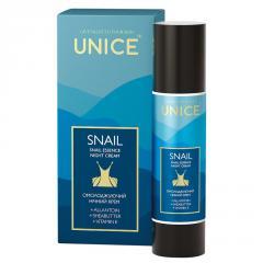 Омолаживающий ночной крем Unice Snail, 50 мл
