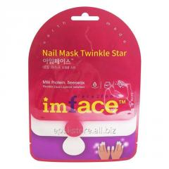 Маска для ногтей Imface Twinkle Star,  3 мл