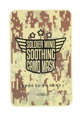 Увлажняющая маска Apieu Soldier Mind...