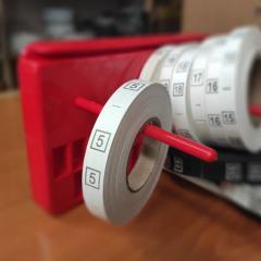 R-05 Размерник пришивной № 5 (СИНДТЕКС-0107)