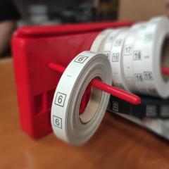 R-06 Размерник пришивной № 6 (СИНДТЕКС-0108)