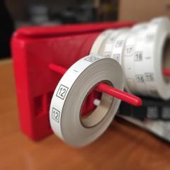 R-12 Размерник пришивной № 12 (СИНДТЕКС-0114)
