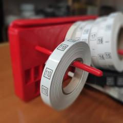 R-110 Размерник пришивной № 110 (СИНДТЕКС-0152)