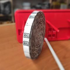 R-641 Размерник тканевый (жаккард) 4XL 960шт.