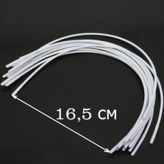 Каркас (косточки) для бюстгальтера # 110 - 16,5см (Белая эмаль, металл), пара (ФБ-0030)
