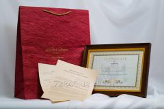 Подарочный комплект Премиум