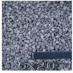 Щебень фракций 5-20 мм цена, продам, купить, от