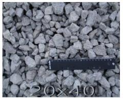 Щебень фракций 20-40 мм мм цена, продам, купить,