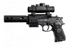 Пневматический пистолет Beretta XX-TREME