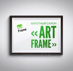 A4 frame for diplomas, diplomas, photos