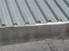Roofing materials metal