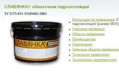 СЛАВЯНКА® обмазочная гидроизоляция -