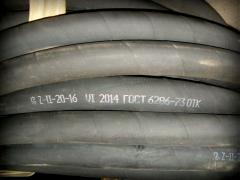 High pressure rubber hoses with metal braids
