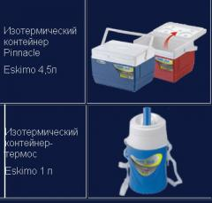 Containers isothermal (thermal containers,
