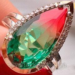 Серебряное кольцо с золотыми накладками с