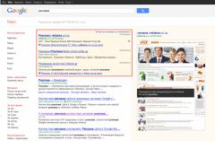 Контекстная реклама Google & Yandex