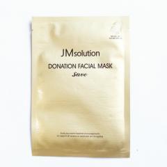 Тканевая маска Спасение для увлажнения и
