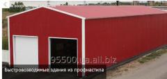Buildings modular fast-buil