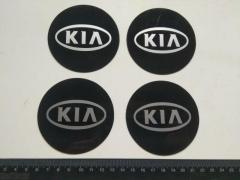 Эмблема KIA на колпак SJS (Турция) (к-т 4 шт)
