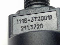 Выключатель педали тормоза ВАЗ 1118, Псков