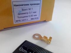 Наконечник проводки кольцевой 1/диаметр 3,1