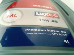 Масло моторное 15W-40 минеральное LUXE Molybden