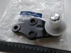 Шаровая опора Hyundai/KIA, MOBIS (545303S100)