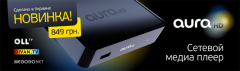 Media Aura HD player
