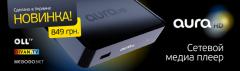 Media Aura HD player