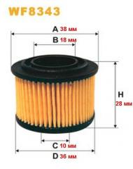 Фильтр топливный для ГБО ж/ф пр-ва BRC, WIX