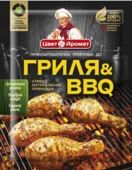 Пряно-ароматическая приправа для гриля & BBQ