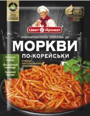 Смесь натуральных специй и пряностей для моркови