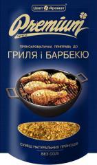 Приправа PREMIUM для гриля и барбекю без соли, 40